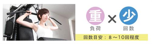 idenshihakase_kekka_l (7)_R